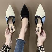 半拖鞋 2020春新款中跟粗跟韓版包頭一字拖針織外穿一字拖女拖鞋尖頭半拖