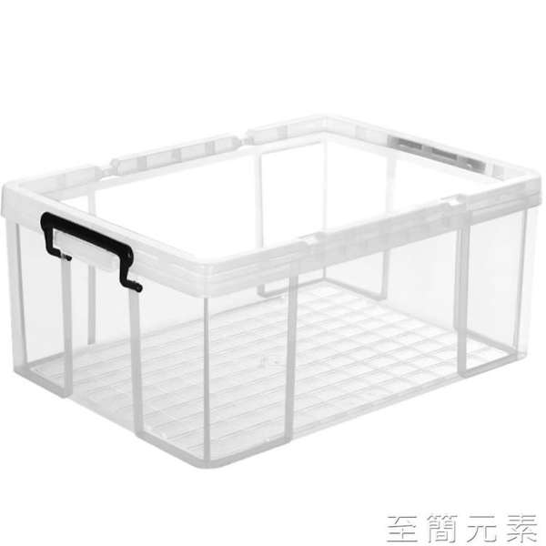 收納箱 床底透明收納箱車載扁平塑料儲物盒衣櫃床下裝衣物書籍玩具儲藏盒 至簡元素