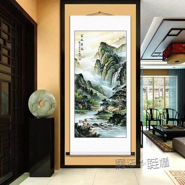 國畫玄關客廳掛畫鴻運當頭風水靠山招財中堂畫軸卷軸