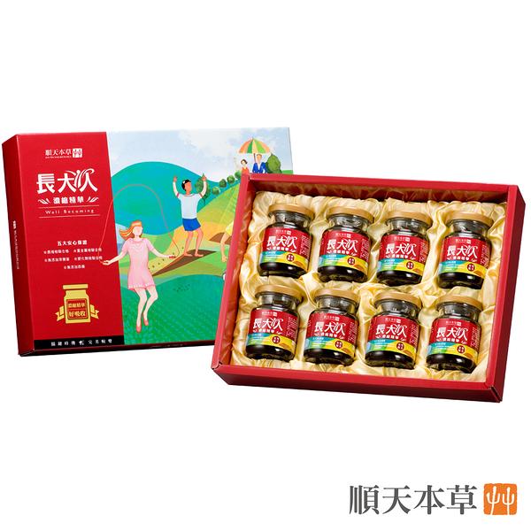 長大人成長濃縮精華/女方(8入)【順天堂-順天本草】