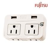 [富廉網]【FUJITSU】PE4T300 轉接電源壁插
