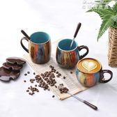 咖啡杯 馬克杯大容量創意復古手繪早餐杯燕麥牛奶杯子陶瓷咖啡杯帶蓋帶勺 麥琪精品屋