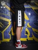 籃球褲 運動短褲 男過膝街頭街球褲 夏天跑步寬鬆健身訓練五分褲 雷魅  快速出貨