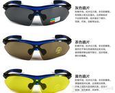 智慧眼鏡 DEX騎行眼鏡偏光防風沙男女戶外運動山地自行車跑步馬拉鬆太陽鏡 99免運