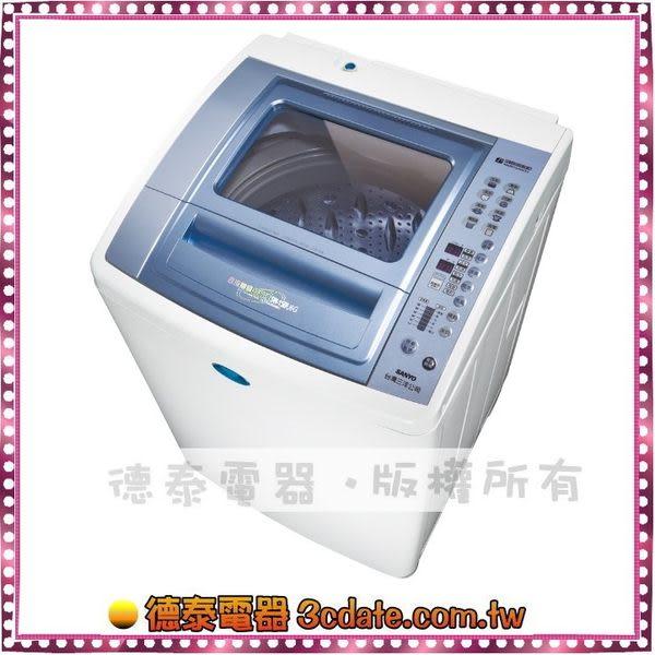 台灣三洋洗衣機 15KG DD直流變頻超音波單槽洗衣機【SW-15DUA】【德泰電器】