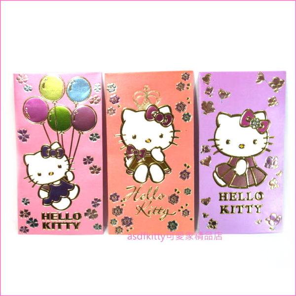 asdfkitty可愛家☆KITTY粉橘紫紅包袋3入-三麗鷗授權正版商品