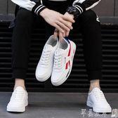 男鞋板鞋男鞋冬季潮鞋2019新款韓版百搭青少年鞋子休閒男生青春潮流板鞋秋 芊墨左岸