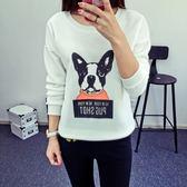 長袖針織衫-可愛小狗印花休閒女T恤3色73hn48【時尚巴黎】