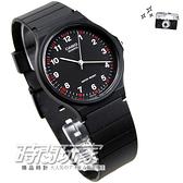 CASIO卡西歐 MQ-24-1B 指針錶 黑面 紅白數字時刻 黑色橡膠錶帶 35mm 男錶 女錶 時間玩家 MQ-24-1BLDF