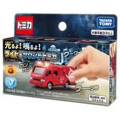 【TAKARA TOMY】4D 消防車 (TM14653)