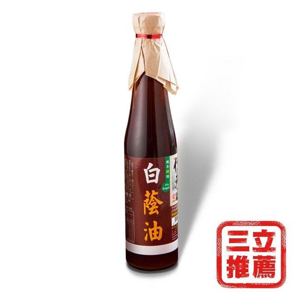 【明和醬園】陳年特級無糖白蔭油(450g/瓶)優惠3入組-電電購