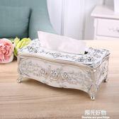 紙巾盒歐式客廳創意抽紙盒奢華家用紙抽盒KTV茶幾簡約可愛餐巾盒 陽光好物