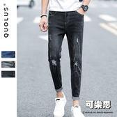 彈性 合身 九分 男生牛仔褲 破褲 牛仔長褲 休閒長褲 休閒褲 男【SG-K201】『可樂思』