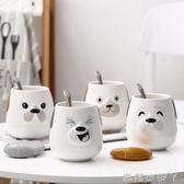 馬克杯創意杯子陶瓷水杯可愛卡通咖啡杯情侶杯帶蓋勺家用辦公 全館免運