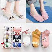 船襪女短襪純棉淺口隱形可愛硅膠防滑不掉跟夏季薄款 全店88折特惠