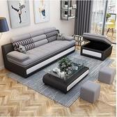 布藝沙發現代簡約客廳小戶型沙發經濟型三人位組合傢俱簡易布沙發 【4-4超級品牌日】