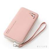 2019新款女士錢包 日韓版可愛長款手拿包卡包手機包 小清新長夾錢夾 CJ6104『寶貝兒童裝』
