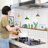 廚房防油貼紙柜灶臺用耐高溫自粘防水瓷磚牆紙櫥柜油機翻新牆貼