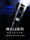 神火L6超強光手電筒26650充電超亮遠射官方旗艦T6超長續航戶外燈 小山好物