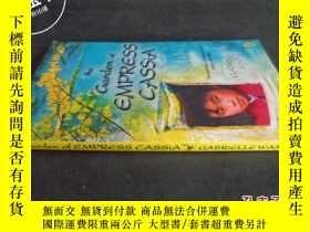 二手書博民逛書店the罕見Gauden of empress cassia GA
