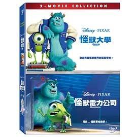 【迪士尼/皮克斯動畫】怪獸大學+怪獸電力公司 合集-DVD 普通版