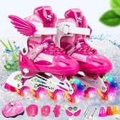 男童女童旱冰鞋可調直排溜冰鞋兒童滑冰鞋輪滑鞋 全館免運