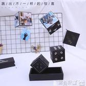 爆炸禮物盒 彈跳盒子抖音熱門爆炸盒子相冊diy手工照片禮物生日驚喜告白 寶貝計畫