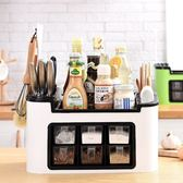 廚房用品調味盒調料盒 套裝調料罐佐料盒油鹽罐收納盒家用組合裝 巴黎春天