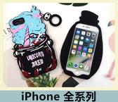 iPhone 系列 愛情毒藥解藥殼 XR 7 8 Plus Xs Max 6s  全包矽膠軟殼 機殼 軟殼 骷髅指環扣 手機殼