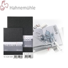 德國 Hahnemuhle  10628681 A5 速寫本 40張/本
