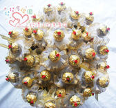 娃娃屋樂園~深情玫瑰60支金莎巧克力花棒 每束1880元/婚禮小物/送客禮/第二次進場花棒