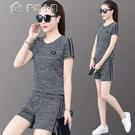 套裝休閒運動套裝女夏衣服女韓版寬鬆短袖夏季時尚學生少女服兩件套 快速出貨