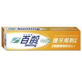 百齡Smiling 護牙周到牙膏-牙齦護理美白配方110g