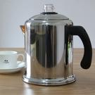 不鏽鋼美式煮咖啡壺 蒸茶器家用虹吸式摩卡壺免濾紙機推薦