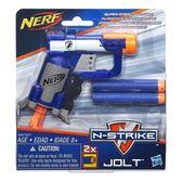 NERF 精英系列 孩之寶Hasbro 震撼者單發手槍 A0707