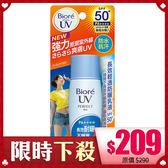 Biore 蜜妮 長效輕透防曬乳 SPF50 40ml【BG Shop】效期:2020.03.01