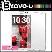 Bravo-u LG Optimus G Pro HC高透抗刮螢幕保護貼