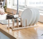多功能廚房置物架木質碗架碟架盤架家用廚房收納架瀝水架  易貨居
