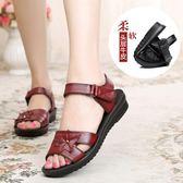 夏新款媽媽涼鞋真皮軟底休閒舒適防滑中年女鞋 LQ4452『小美日記』