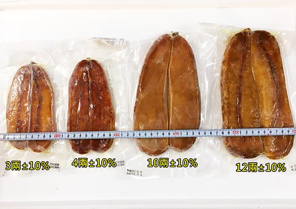 ㊣盅龐水產 ◇野生烏魚子12兩◇淨重460g±5%/片◇零$2925元/片 夯肉