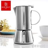 摩卡壺 美式Barbrat304不銹鋼摩卡壺燃氣電磁爐通用咖啡粉咖啡摩卡壺YTL 皇者榮耀3C