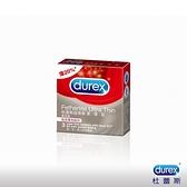 Durex杜蕾斯更薄型保險套3入衛生套