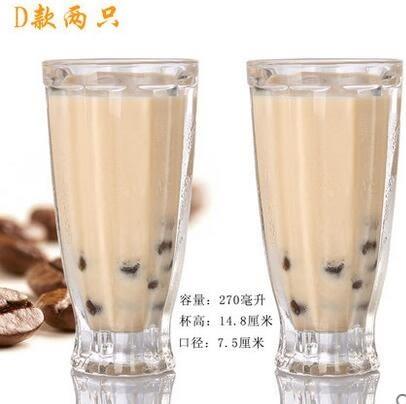 玻璃奶昔杯果汁飲料牛奶杯冰淇淋杯冷飲奶茶杯水杯子冰激凌杯新品