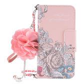 三星 S9 Plus S9 手繪玫瑰 手機皮套 插卡 立體花朵 吊飾 掛件 S9+手機皮套