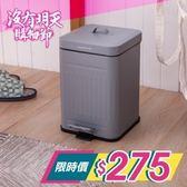 【双11限時商品】漫漫灰緩降垃圾桶5L-生活工場