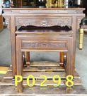 8號店鋪 森寶藝品傢俱 a-13品味生活 神桌系列   po298   全實木3.6尺 神明佛桌 (限量產品)