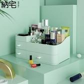 家用收納盒桌面抽屜式臺置物架整理神器【聚寶屋】