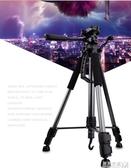 1.5米直播便攜三角架DV攝像手機微單數碼照相機三腳架夜釣支架  WD 雙十二全館免運