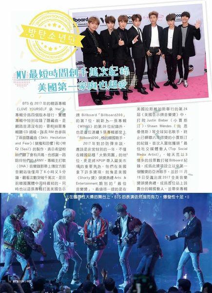 全球成績輝煌 BTS防彈少年團永遠為你而戰!K-POP最強韓團Top3 一次收錄!