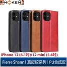 【默肯國際】Fierre Shann 真皮紋 iPhone 12/12 mini 錢包支架款 磁吸側掀 手工PU皮套保護殼